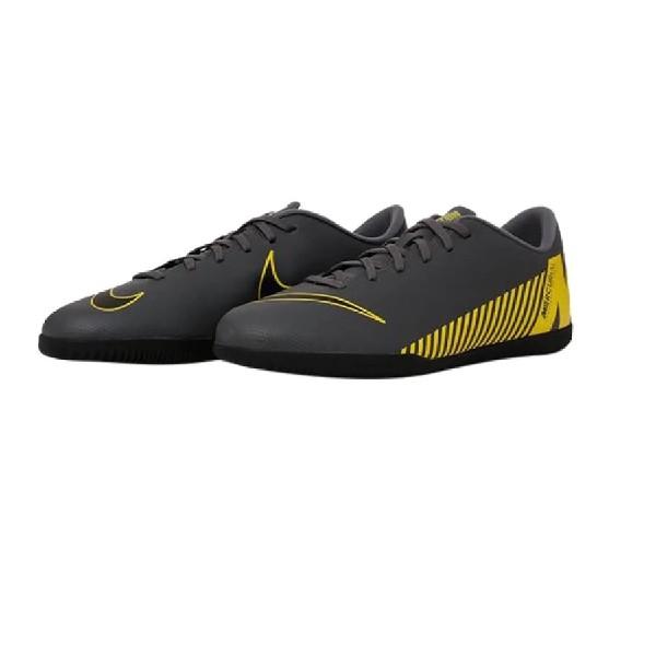 Chuteira-Masculina-Futsal-Nike-Cinza/Preto/Amarelo-AH7385-070