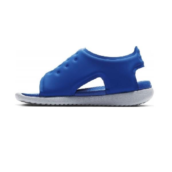 Sandália-Nike-Sunray-Adjust-5-Royal/Cinza----AJ9077-400