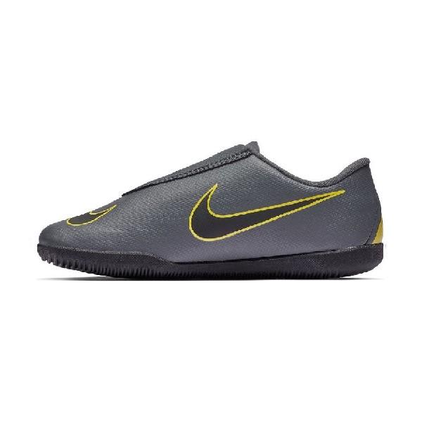 Chuteira-Futsal-Nike-PS-Club-Cinza/Preto-/Amarelo-AH7356-070